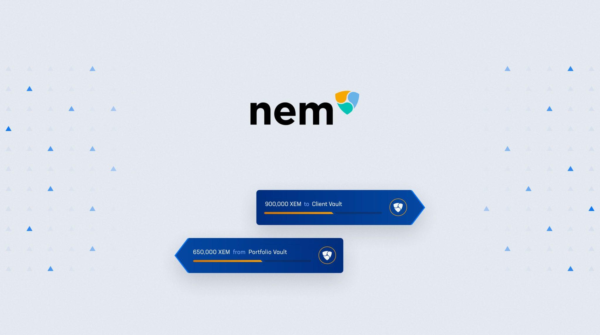 NEM(XEM)的安全机构访问